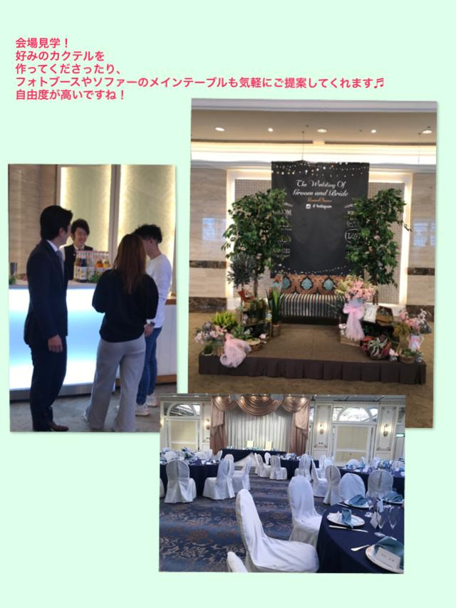 結婚式場選び♪|横浜 元町 ウエディングサロン