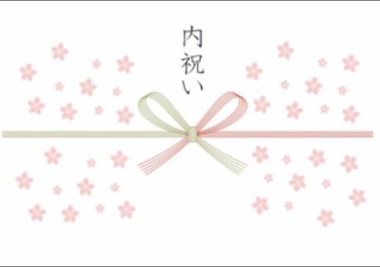 結婚式の内祝い|横浜 元町 ウエディングサロン