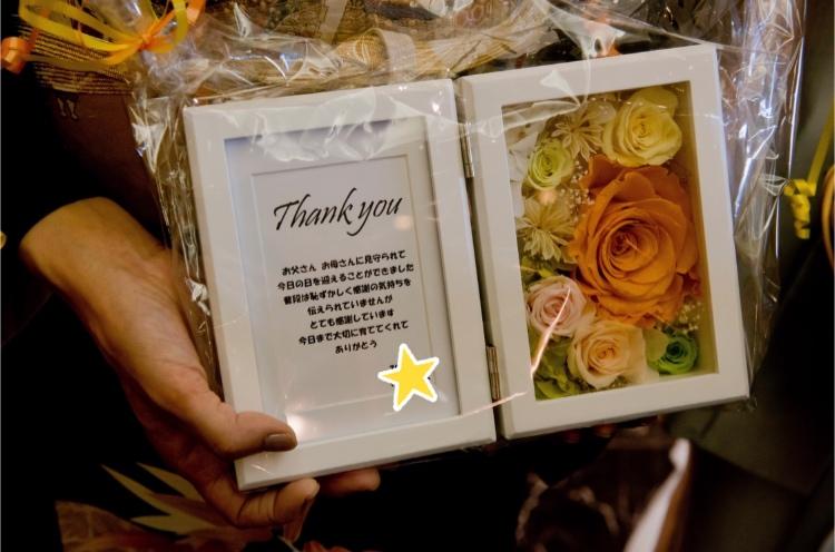 手作りの記念品;DIYで贈呈品♪|横浜 元町 ウエディングサロン