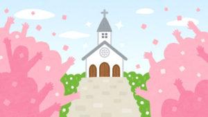 プランナー歴20年の私がお伝えしたい!結婚式準備ワンポイント☆彡